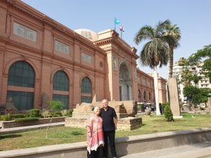 The Egyptian Museum Cairo